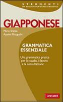 Grammatica giapponese - Mizuguchi, Atsuko; Scalise, Mario