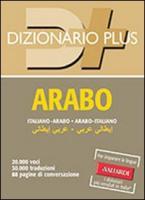 Dizionario arabo - Ammour, Aziz L.