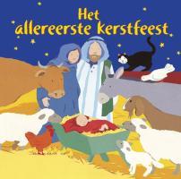 Het allereerste kerstfeest / druk 1 - Rock, L.