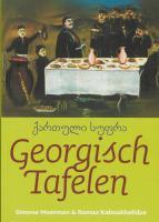 Georgisch tafelen / druk 1 - Moerman, S.; Kalmakhelidze, R.