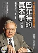Warren Buffett And The Interpretation Of Financial Statements: The Search For The Company With A Durable Competitive Advantage - Buffett, Mary