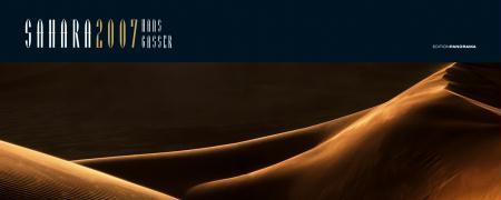 Sahara 2007. Premium Kalender